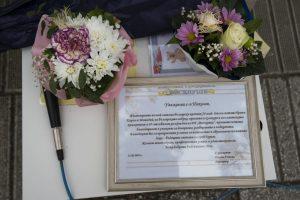 цветя1
